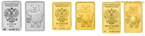"""Инвестиционные монеты 2012 года -  """"Сочи 2014"""" из серебра и золота: 3 рубля, 50 рублей, 100 рублей"""