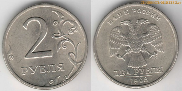 5 рублей 1998 года спмд куплю купюры узбекистана