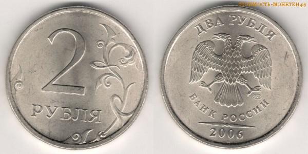 чеканить монеты что это значит