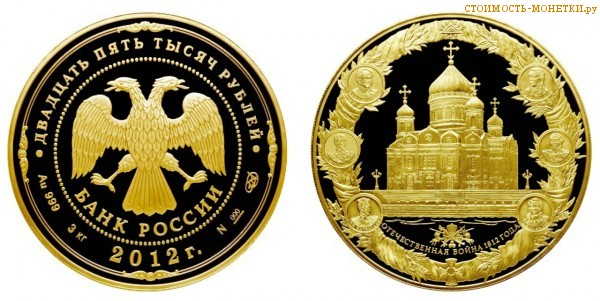 25000 руб монеты копии серебро петр 1