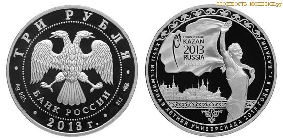 Монеты в казани победы 40